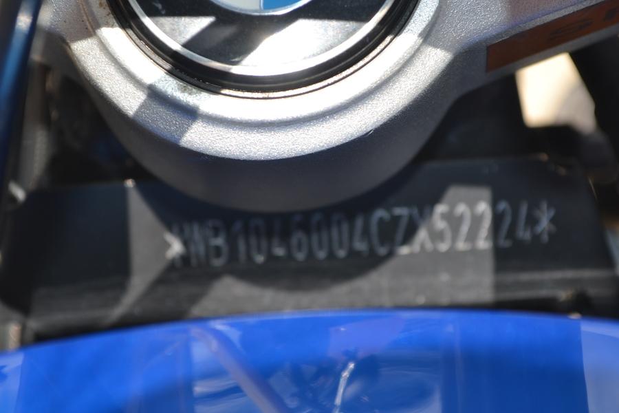 R1200GS ABS
